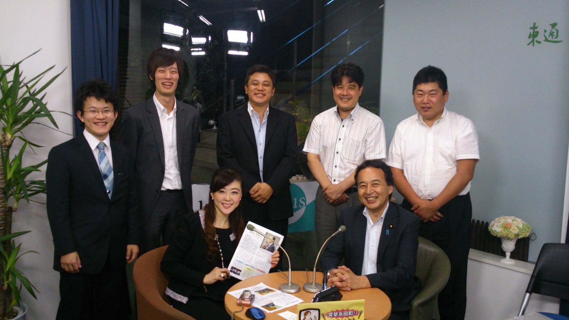 Ustream「みわちゃんねる 突撃!!永田町!」に出演